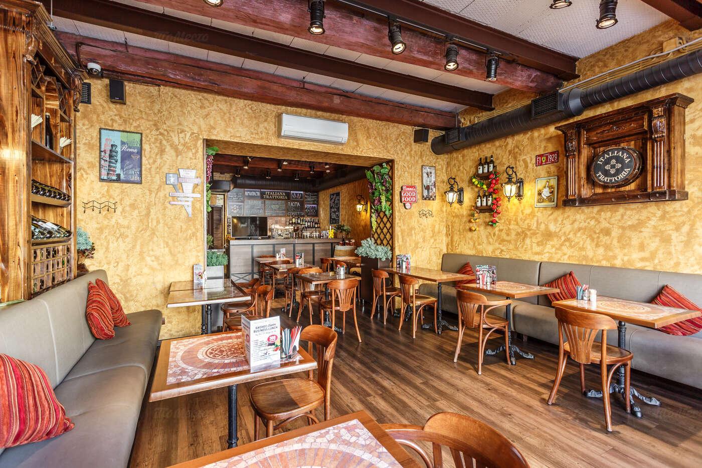 Ресторан Траттория на Садовой улице
