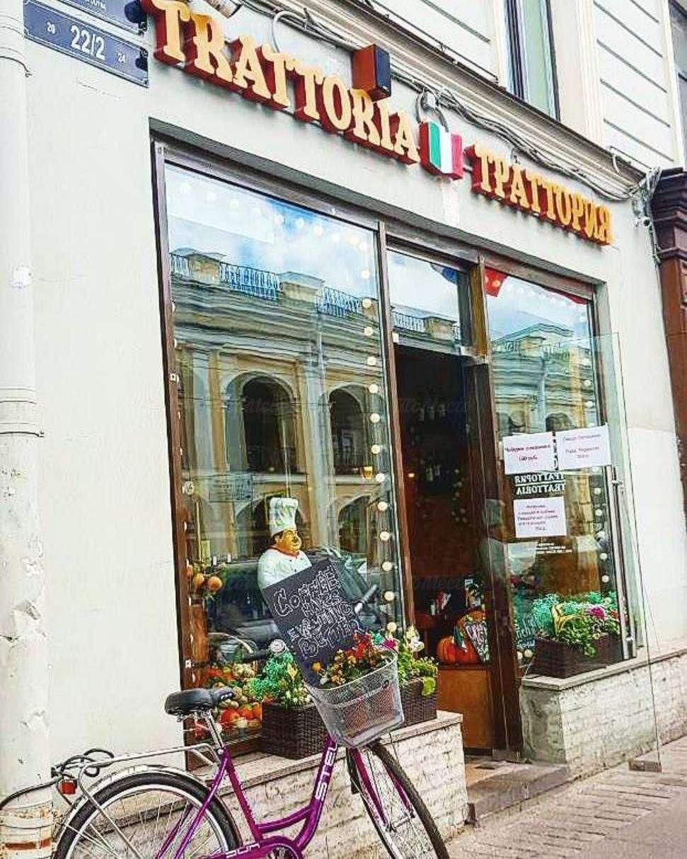 Ресторан Траттория на Садовой улице фото 5