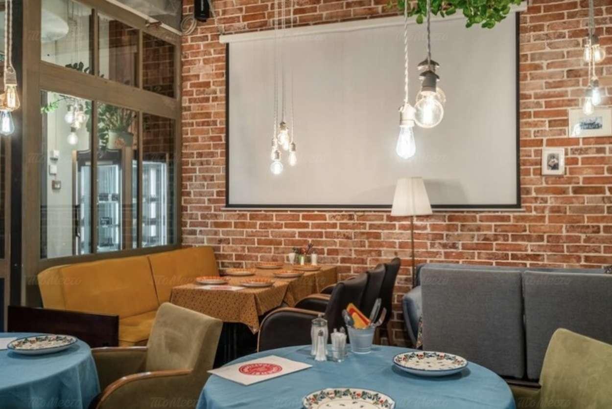 Кафе Vabene в Стремянном переулке фото 6