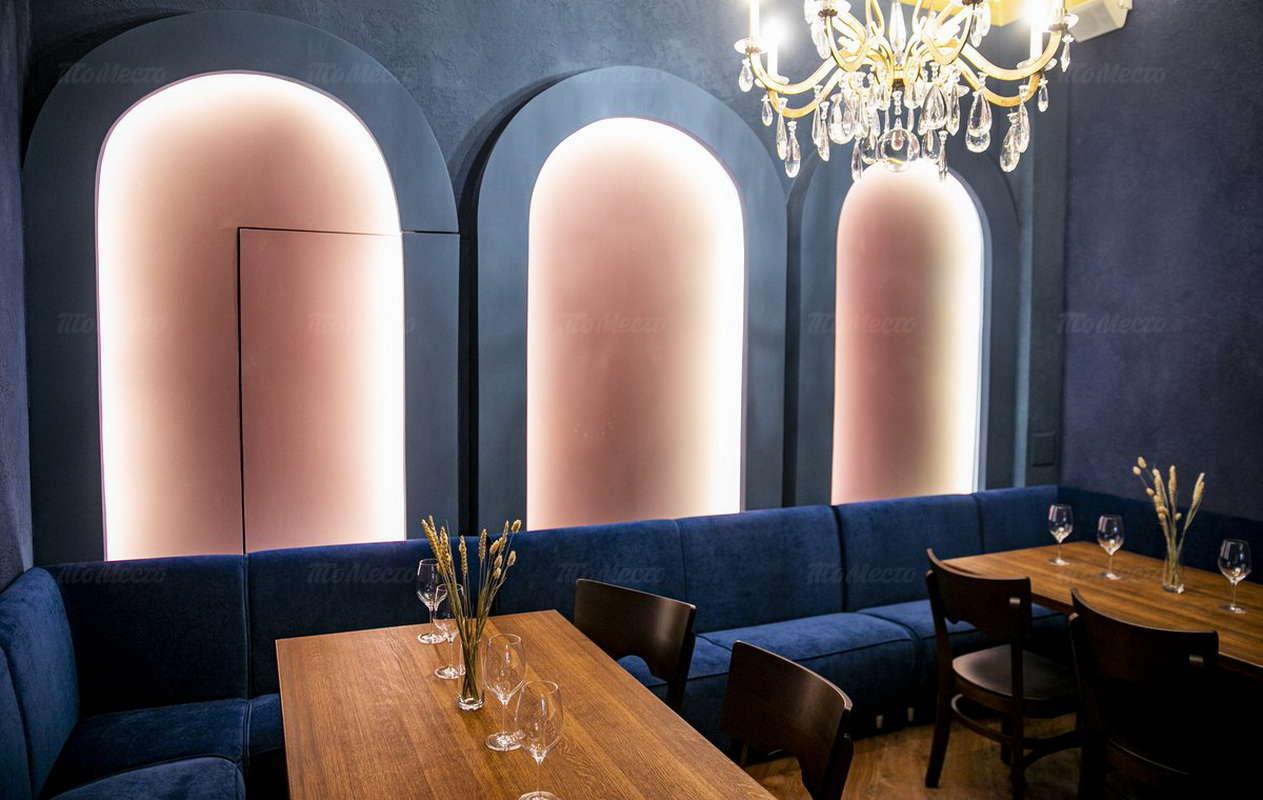 Ресторан Sapori d'Italia на Итальянской фото 4