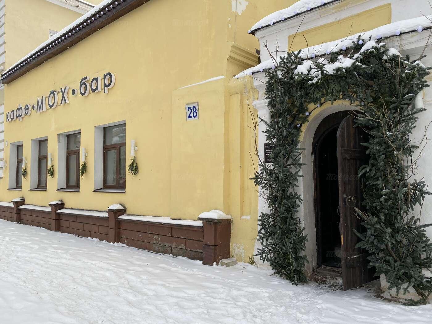 Кафе Мох на Рождественской фото 7