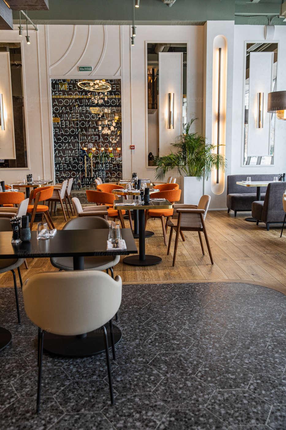 Ресторан Cafe Milano (Милано) на Новом Арбате фото 3