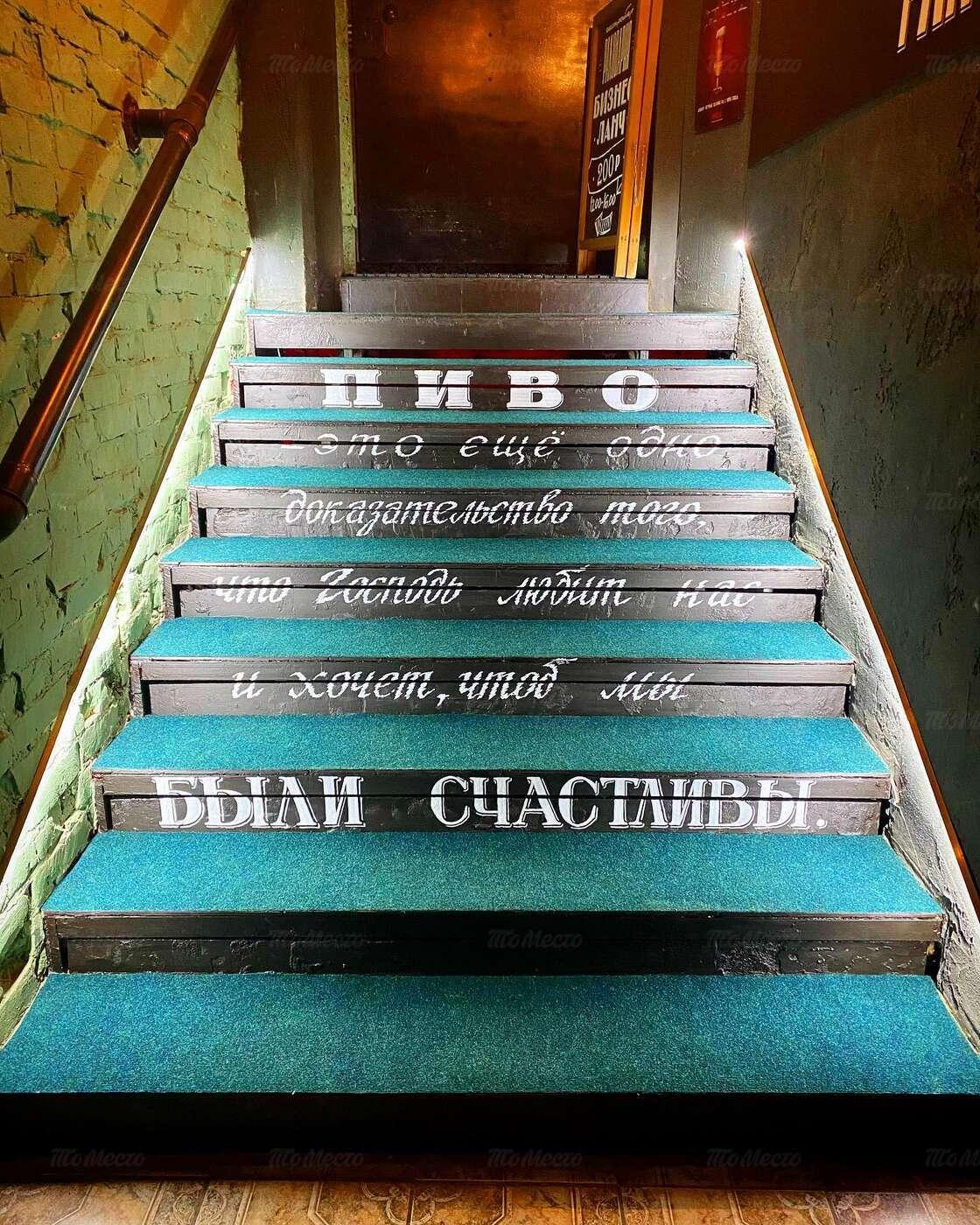 Бар Где раки зимуют на Рабоче-Крестьянской фото 19