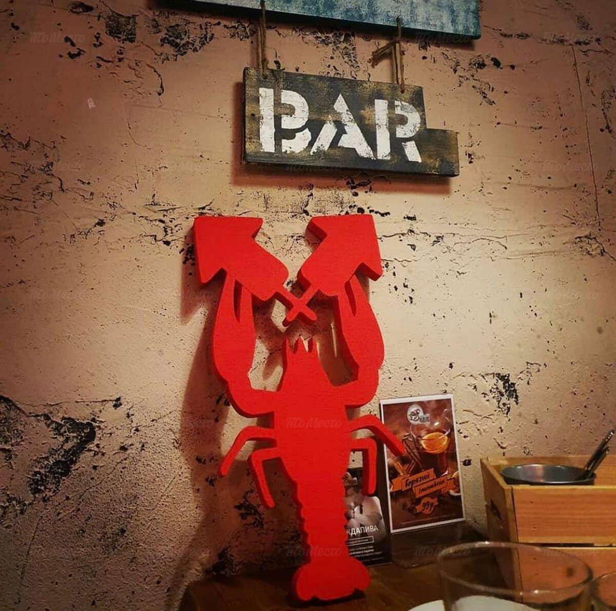 Бар Где раки зимуют на Рабоче-Крестьянской фото 16