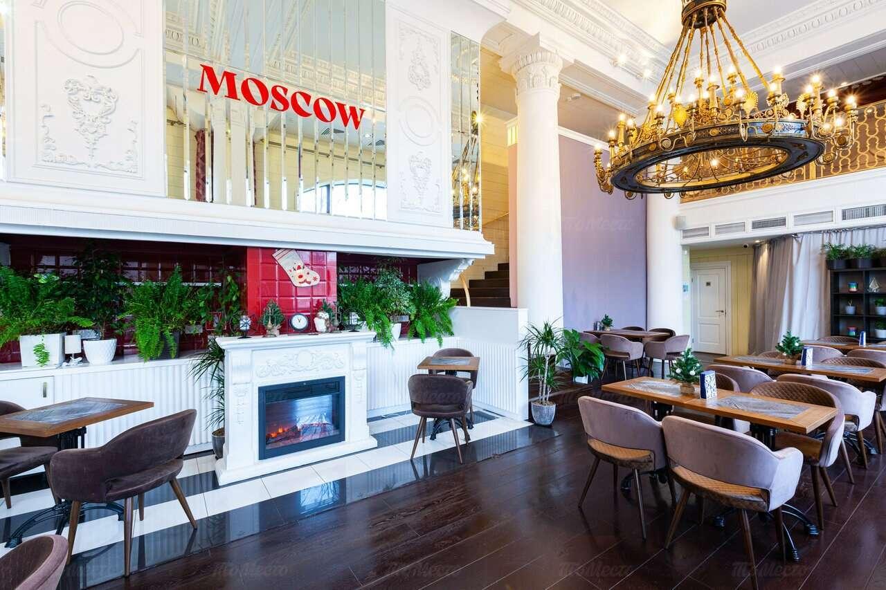 Кафе Moscow (Москва) на Садово-Триумфальной фото 12