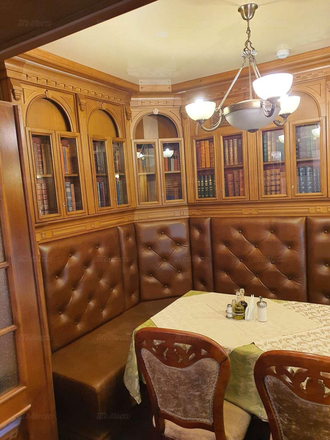 Ресторан Балканский Гурман на Декабристов фото 7