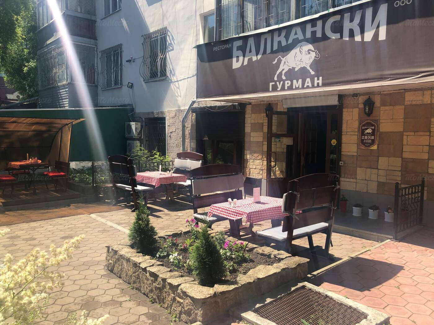 Ресторан Балканский Гурман на Декабристов фото 9