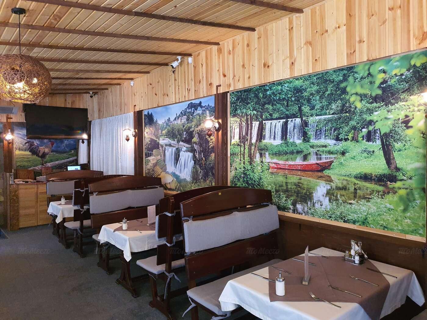 Ресторан Балканский Гурман на Декабристов фото 4