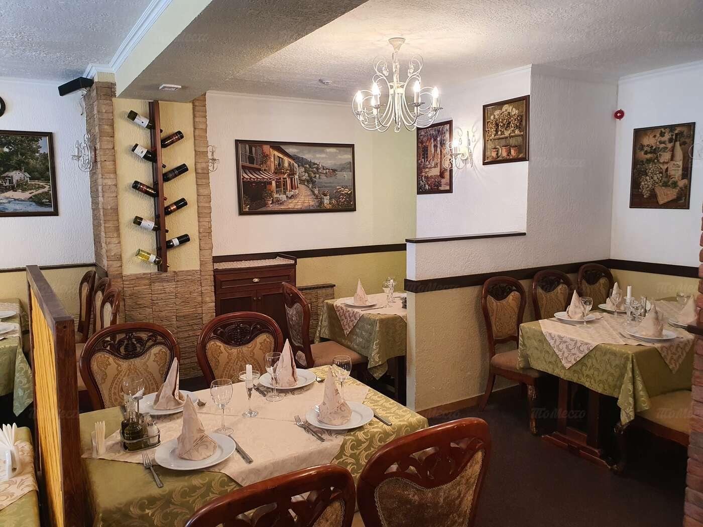 Ресторан Балканский Гурман на Декабристов