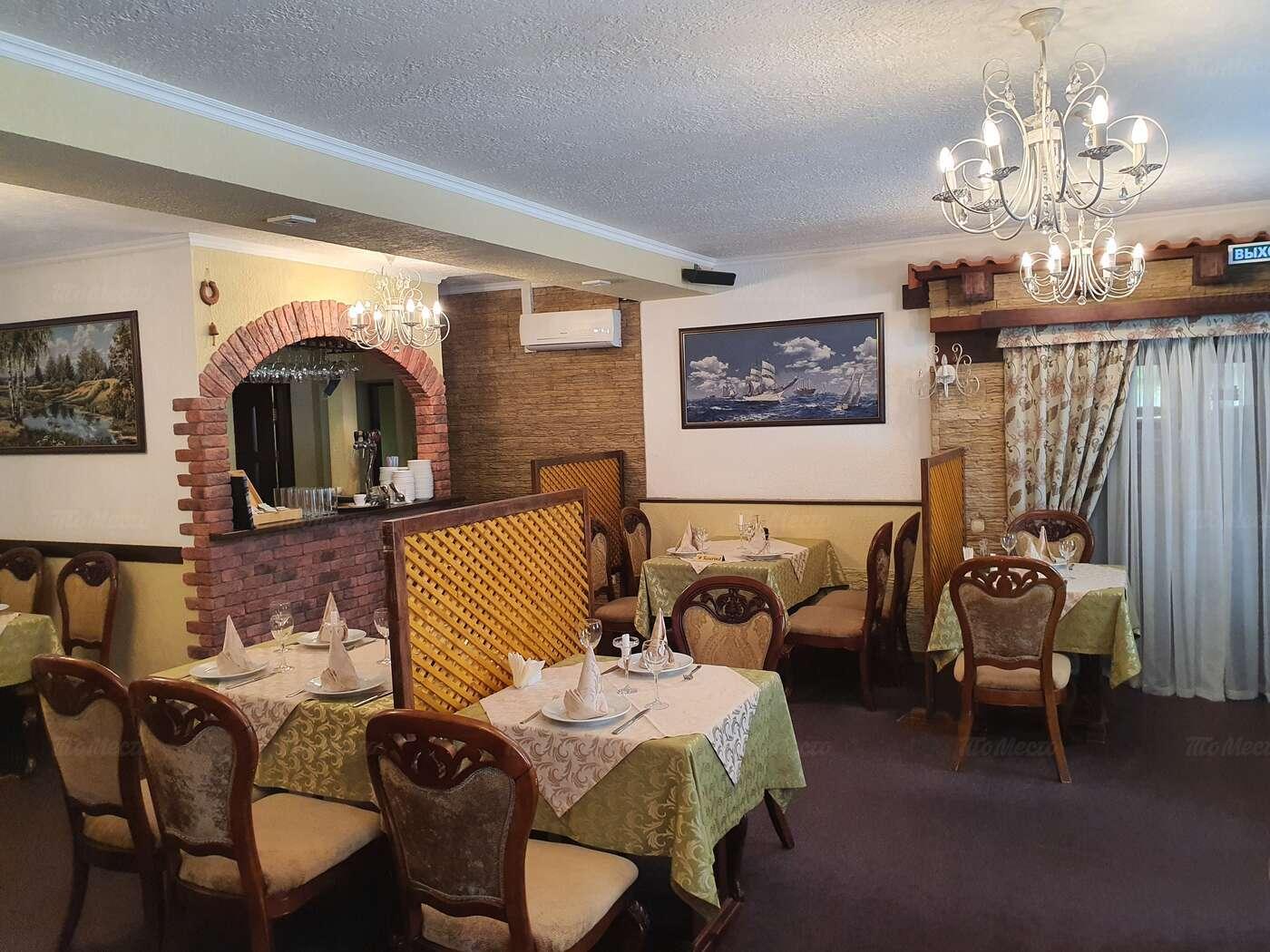 Ресторан Балканский Гурман на Декабристов фото 3
