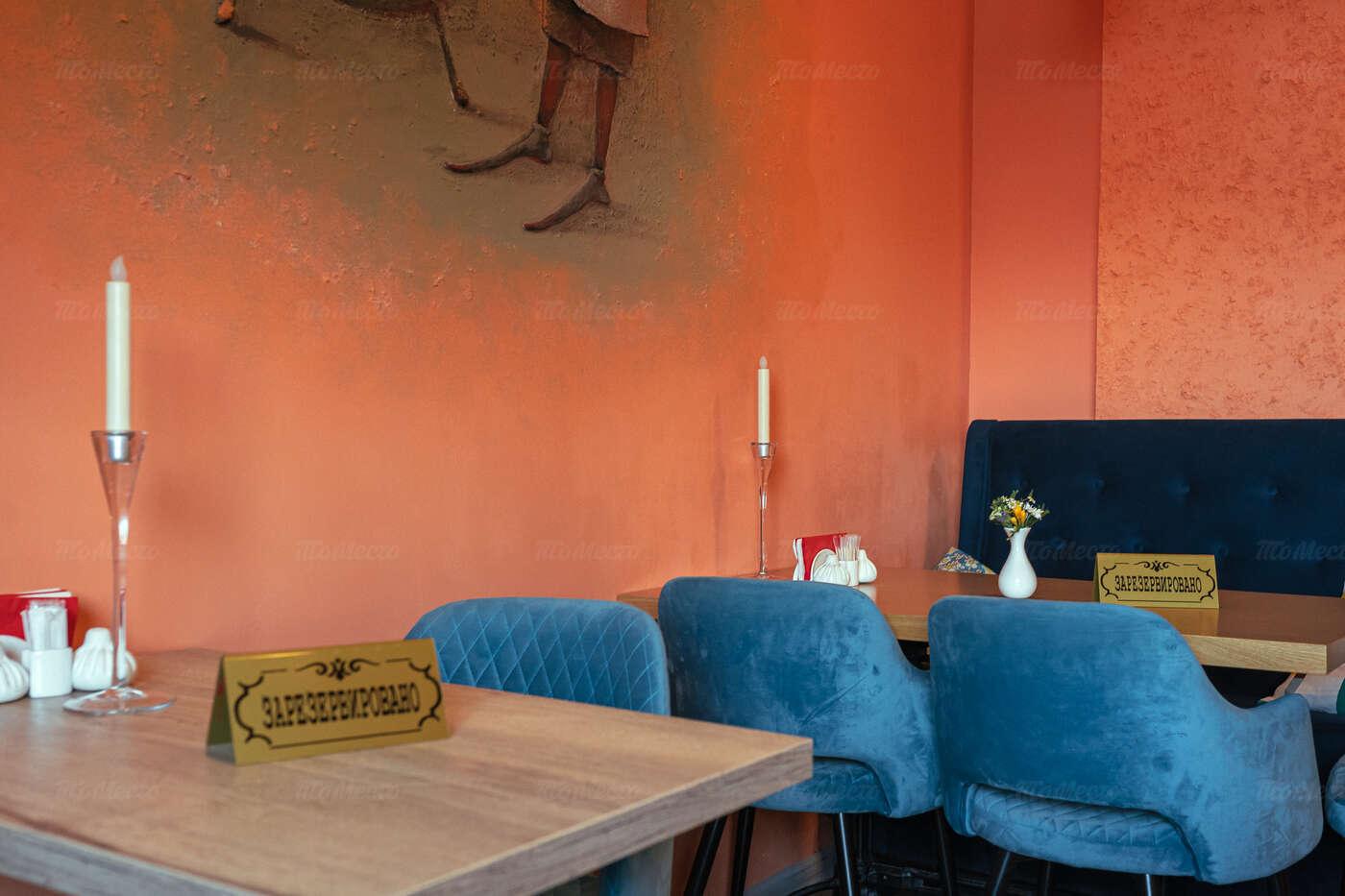 Кафе Мадиани на Типанова фото 2