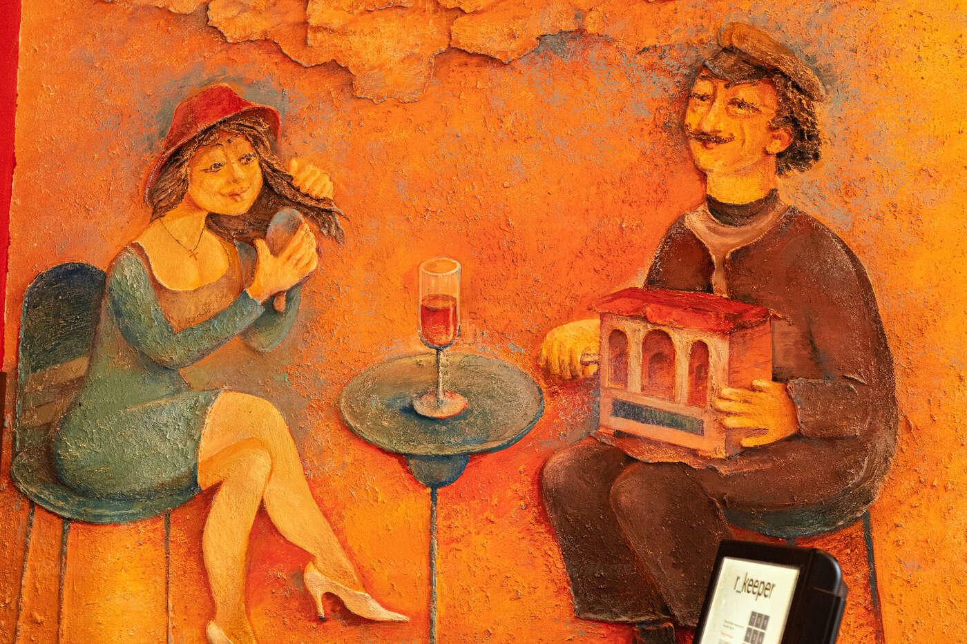 Кафе Мадиани на Типанова фото 11