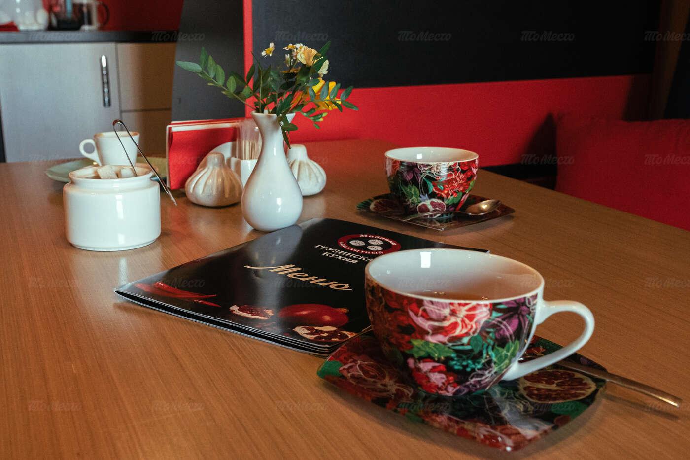 Кафе Мадиани на Типанова фото 7