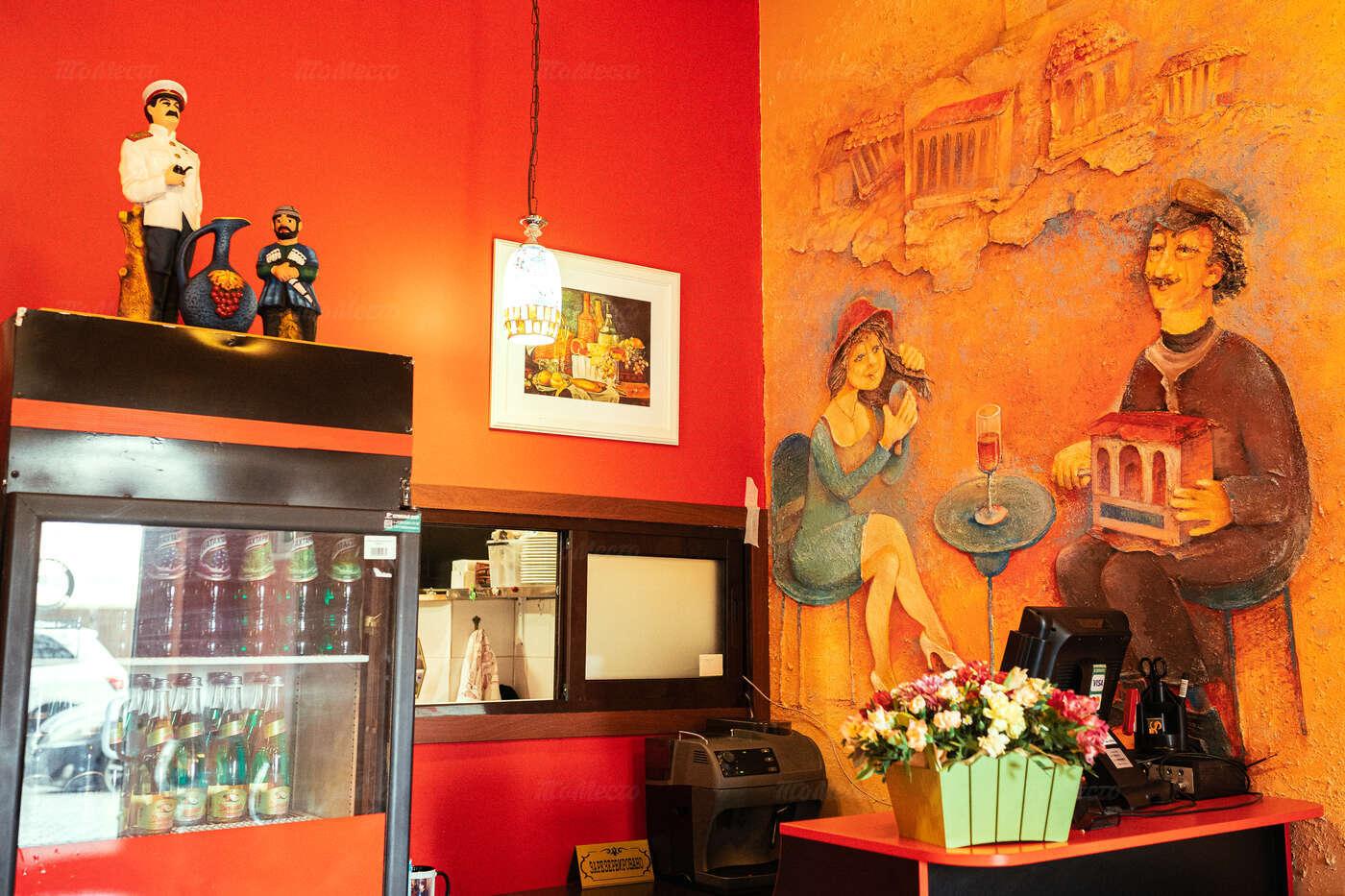 Кафе Мадиани на Типанова