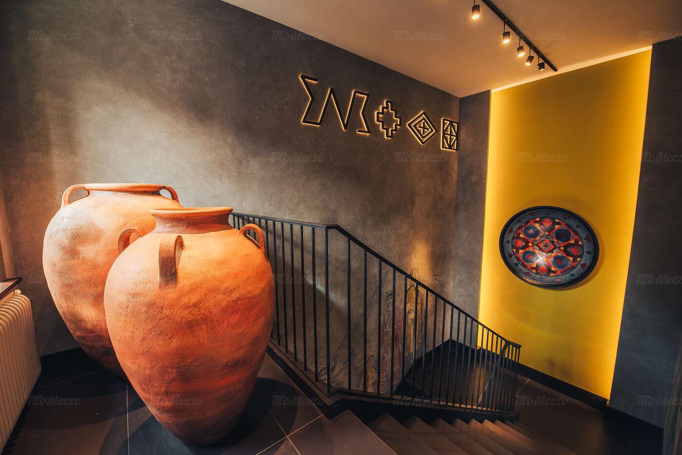 Ресторан Мзиури в Климентовском переулке фото 40