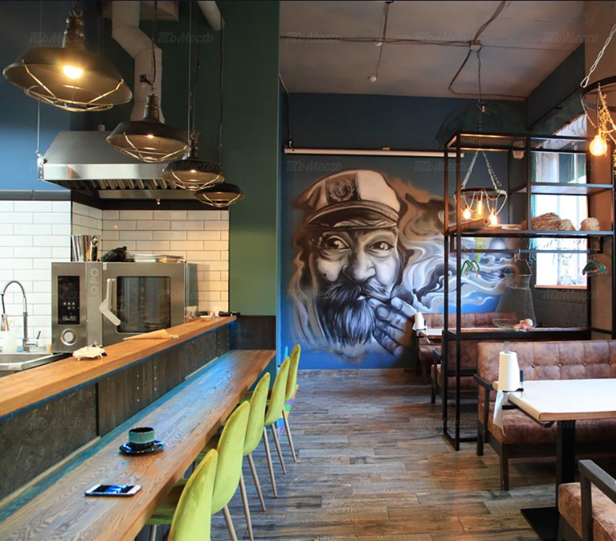 Ресторан Раки-Раки на улице 40 лет Победы