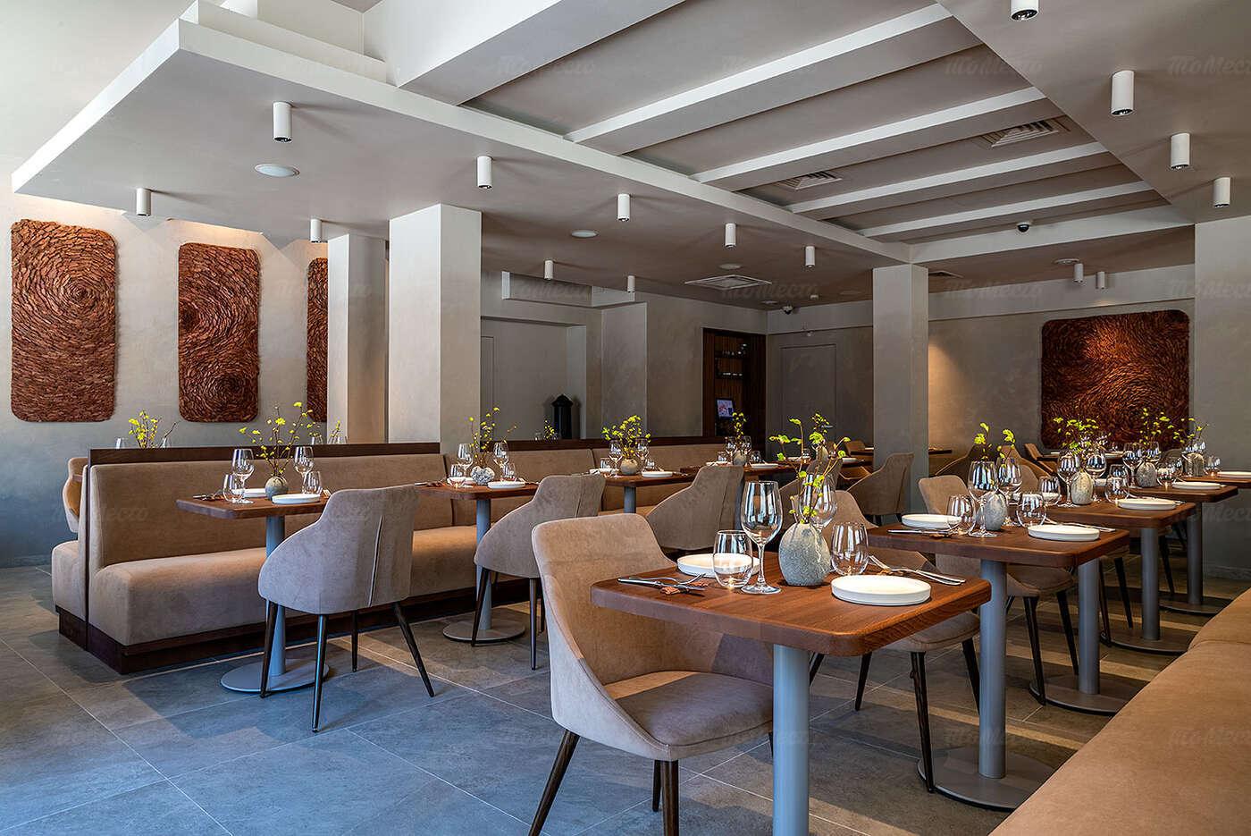 Ресторан Бор на Пятницкой фото 3