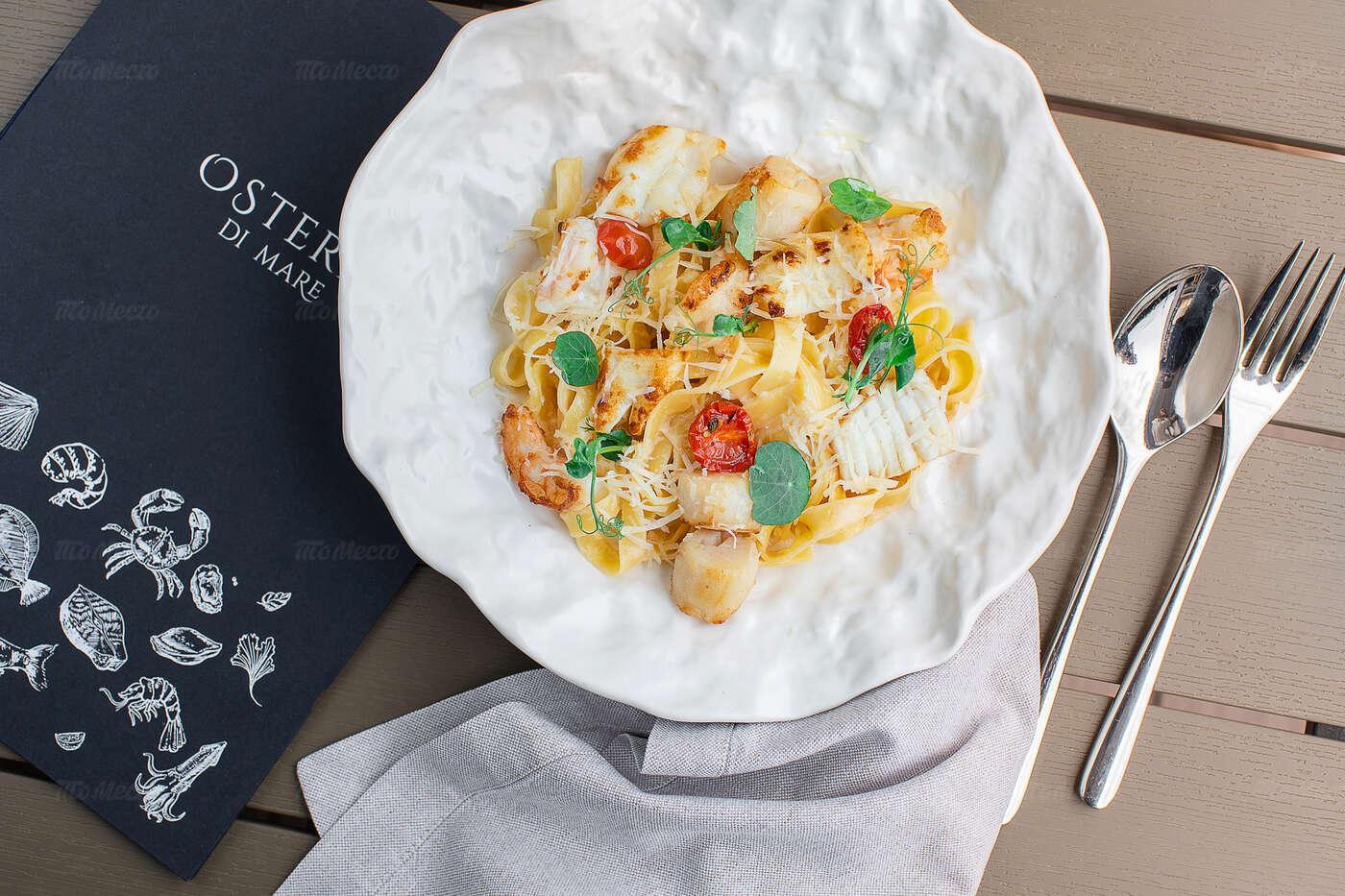 Меню ресторана Osteria di mare на Шелепихинской набережной фото 16