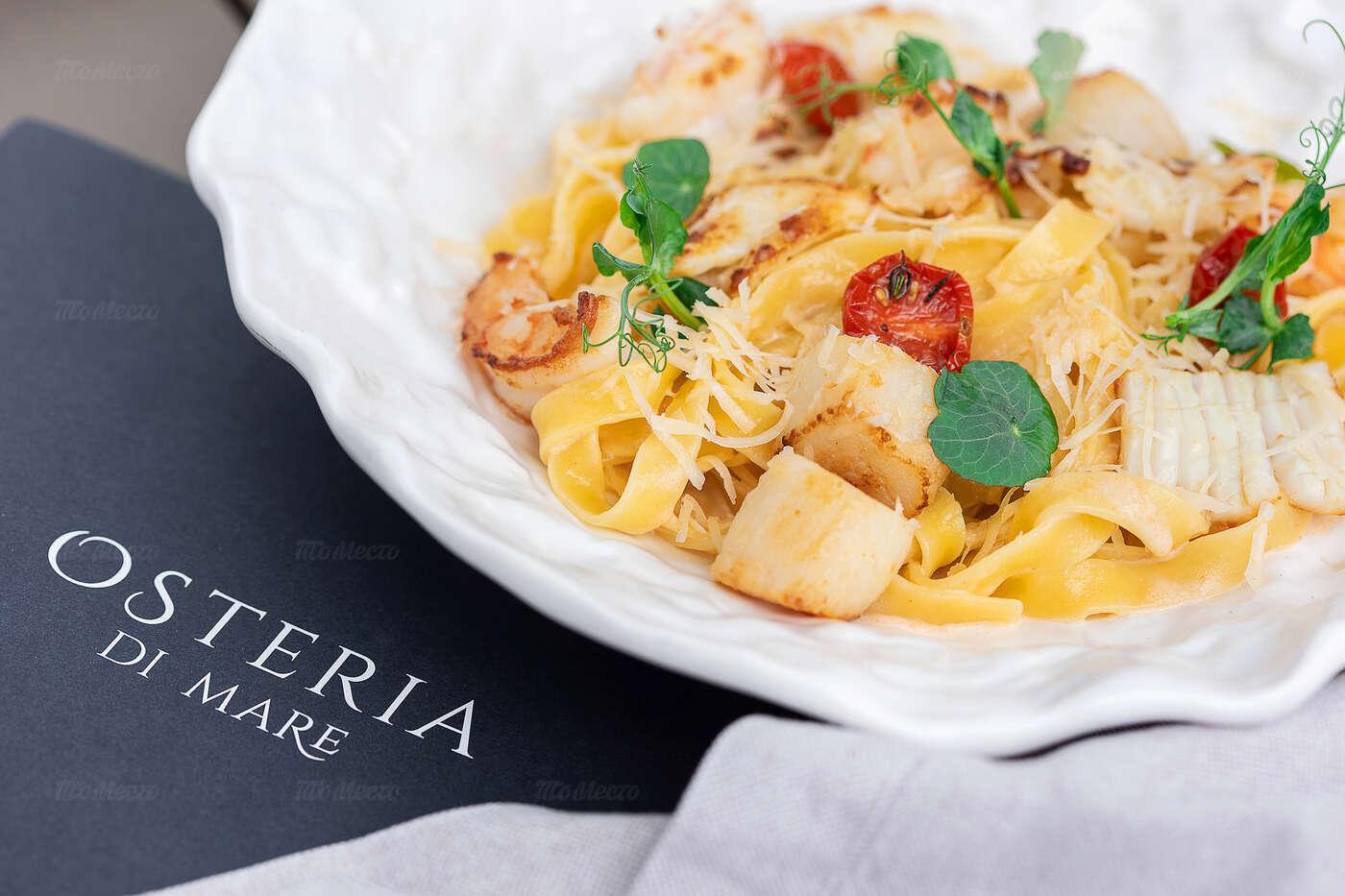 Меню ресторана Osteria di mare на Шелепихинской набережной фото 15