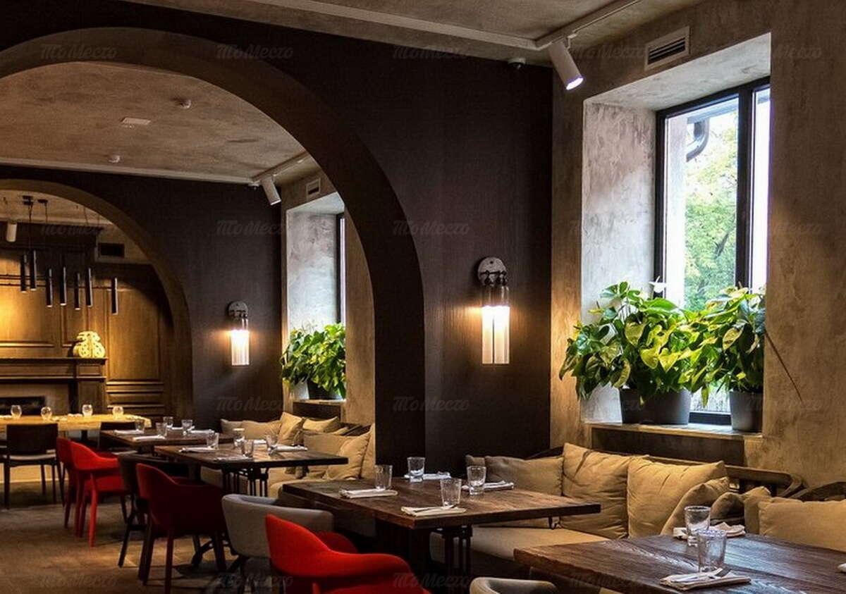 Ресторан Угли на проспекте Мира