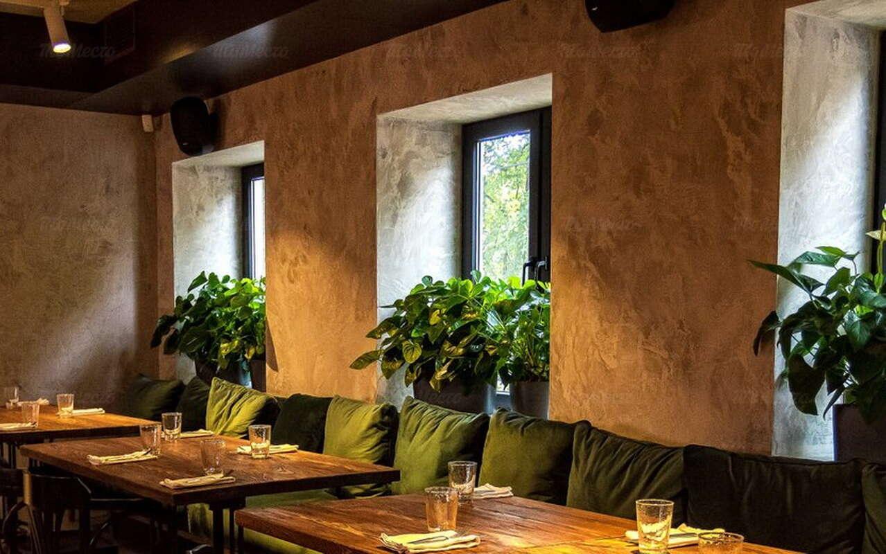 Ресторан Угли на проспекте Мира фото 3