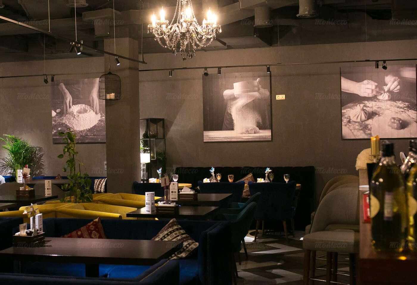 Ресторан Nino (Нино) на Доброслободской фото 5