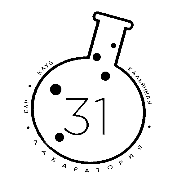 Лаборатория 31