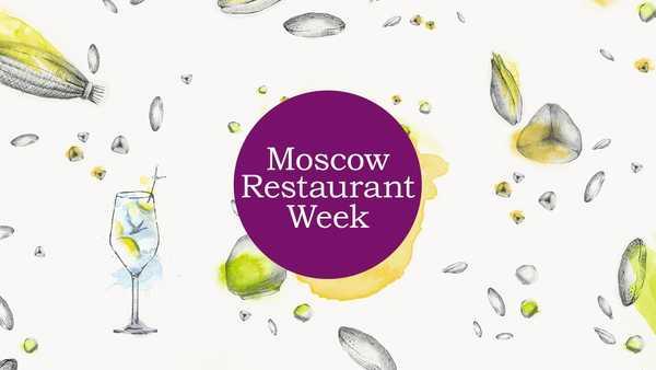 Moscow Restaurant Week